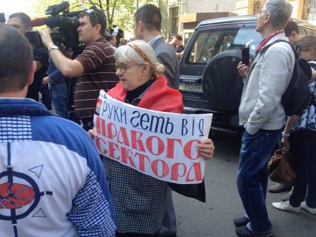 """Десантники попытались разоружить подразделение """"Правого сектора"""", - Ярош - Цензор.НЕТ 8376"""