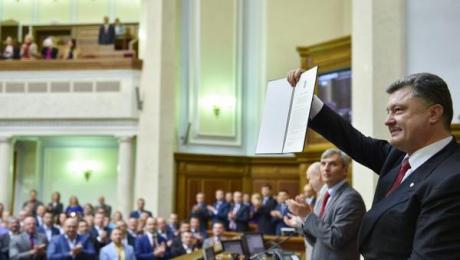Рада ратифицировала соглашение с ЕС и приняла заявление о будущем членстве