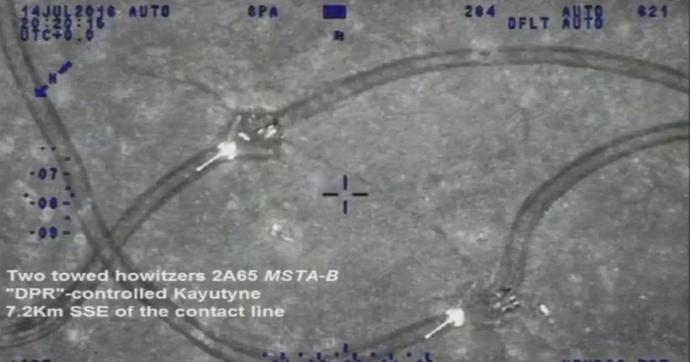 Наблюдатели ОБСЕ предоставили свидетельства присутствия гаубиц иЗРК вДонбассе