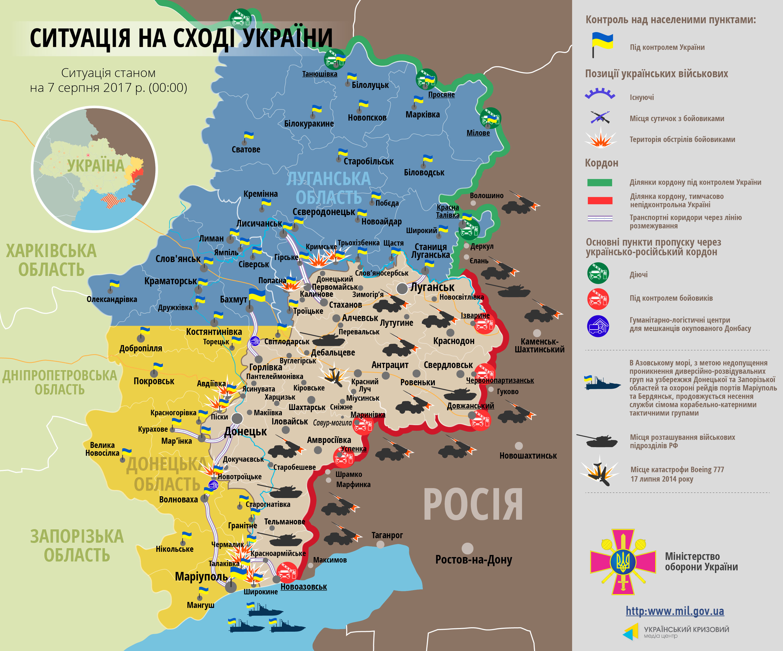 Війна наДонбасі: бій біля Авдіївки, бойовики знову вдарили помирних людях
