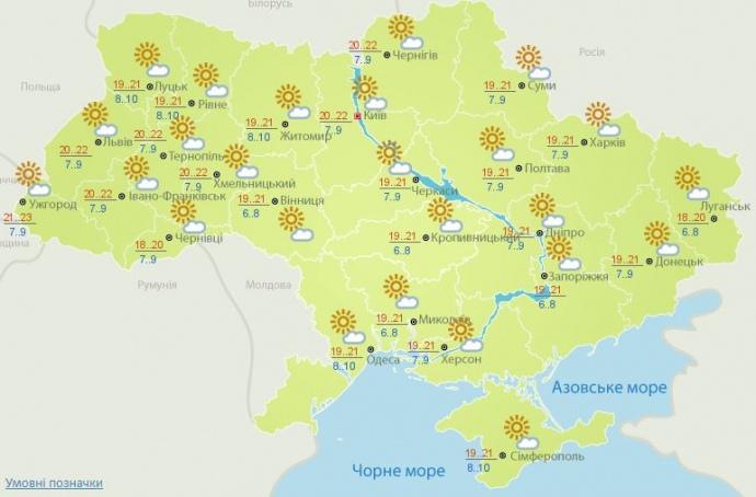 погода на 16 жовтня