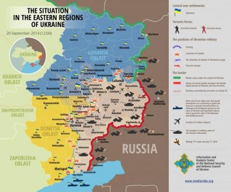 Меморандум, подписанный в Минске, о реализации перемирия на Донбассе,  должен выполняться с сегодняшнего дня