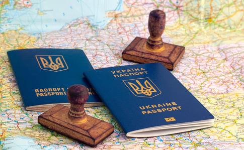 ua.korrespondent.net ЄС  Кримчани зможуть їхати в ЄС без віз лише з  біометричним паспортом України a1f925b63dc91