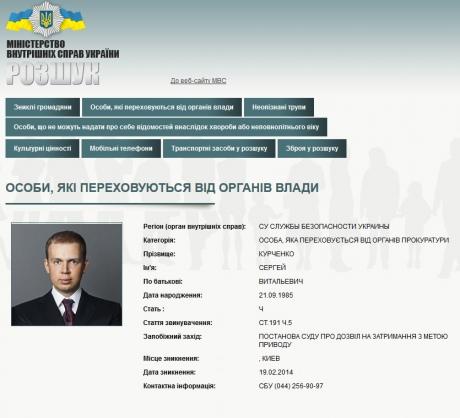 Металлист пригрозил санкциями своим ультрас - изображение 1