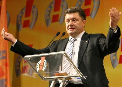 Москаль обнародовал постановление о привлечении к уголовной ответственности Ющенко в 1994 году - Цензор.НЕТ 9477