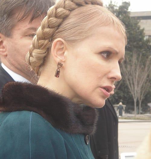 Прямуючи на зустріч до Чейні Тимошенко зрадила улюбленим перлам