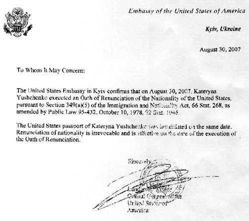 letter of renunciation - Moren.impulsar.co