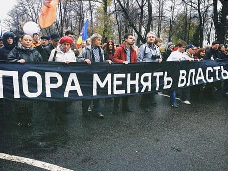 Усі фото - novayagazeta.ru