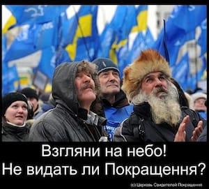 """В РОВД с топором: """"ОПГ МВД должна быть уничтожена!"""" - в Донецке пикетировали милицию из-за избиения активиста - Цензор.НЕТ 5043"""