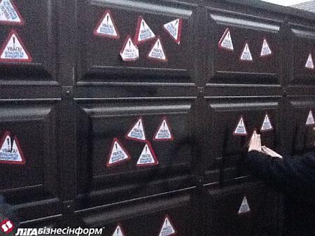 Ось такі наліпки активісти залишили на воротах заміського маєтку голови МВС