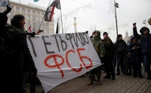 Україна висилає зі своєї території 13 російських дипломатів