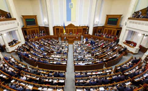 Верховная Рада приняла закон об обличителях коррупции | Украинская ...