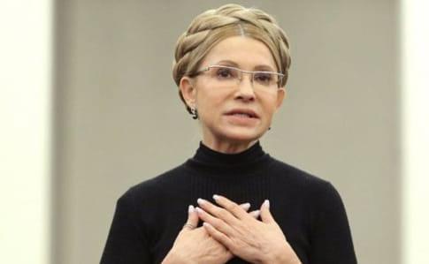 "У Порошенка заявили про ""ознаки політичного шахрайства"" у Тимошенко"