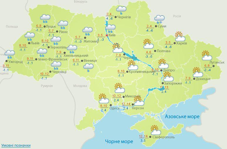 Вгосударстве Украина похолодает: ночью ожидаются заморозки