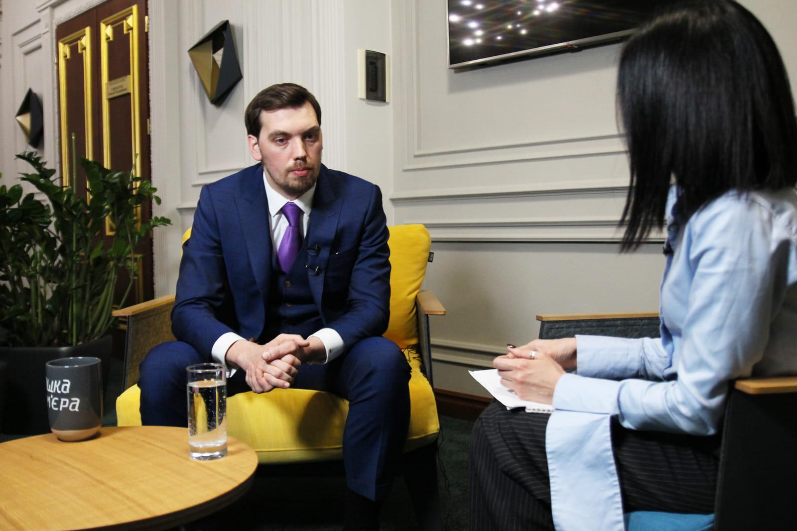 premeyr-ministr ukrainy
