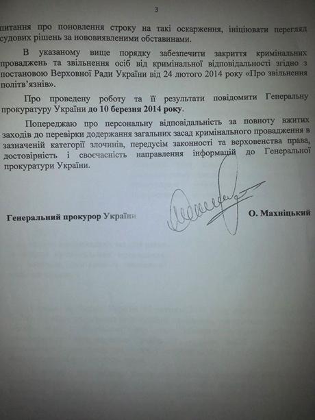 Фото: Facebook Oleksander Bashuk