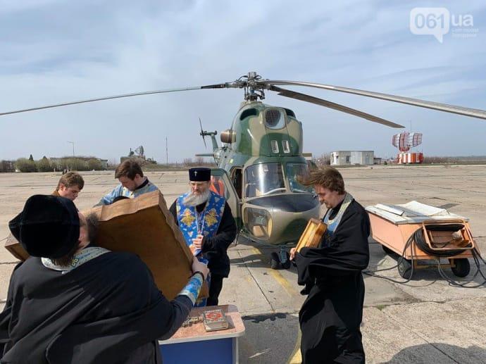 Священики вирішили зцілити Запоріжжя від коронавірусу молитвою з гелікоптера