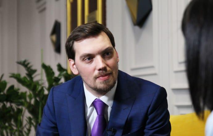 premeyr-ministr ukrainy oleksiy honcharuk