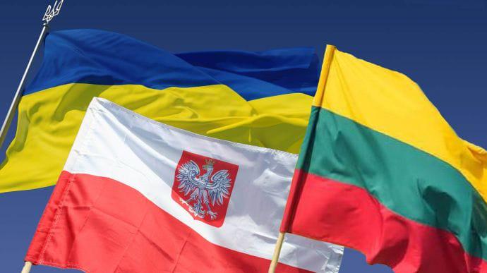 Країни Люблінського трикутника підписали документ щодо підтримки членства України в ЄС та НАТО