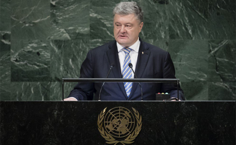 Порошенко розповів в ООН, яка потужна армія РФ вторглася в Україну