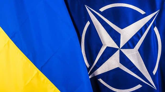 https://img.pravda.com/images/doc/0/b/0b78eaf-c929dc3-ukraina-nato.jpg