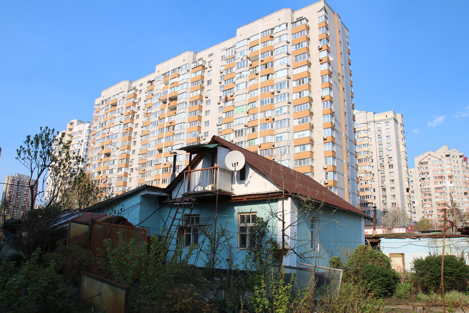 budynok i khyzhyna