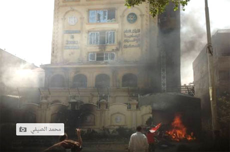 Фото Аль Масри альяум(Египет сегодня - المصرى اليوم)