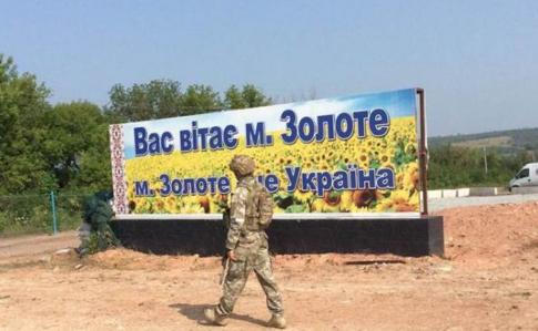 У Путина обвинили Украину в срыве разведения войск на Донбассе
