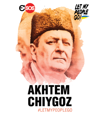 Ахмет Чийгоз, заступник голови Меджлісу, український політв'язень РФ у