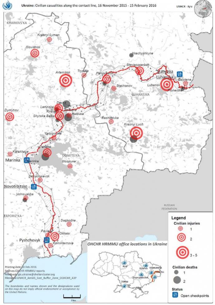 Жертвы на Донбассе с 16 ноября 2015-го до 15 февраля 2016 года – данные миссии ООН