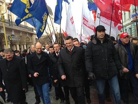 Яценюк, Тягнибок і Кличко на мітингу Вставай, Україно у Івано-Франківську