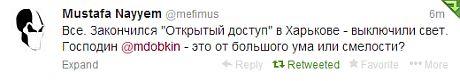 Добкин не любит документальное кино?