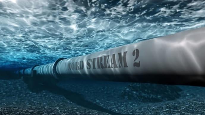 Украина готова говорить о компенсации из-за ''Северного потока-2'' - Кулеба    Украинская правда