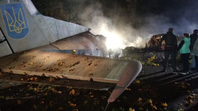 ДБР звернулося до свідків катастрофи літака АН-26   Українська правда