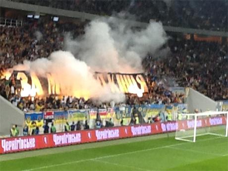 На матче Украина-Чехия болельщики поддержали украинский язык (ФОТО, ВИДЕО)