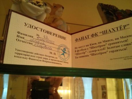 Мария Полежай - фанатка Шахтера