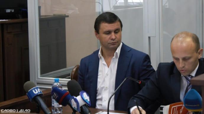 Микитась пошел на сделку со следствием, его отпустили под домашний арест   Украинская правда