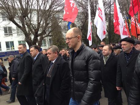 Кличко, Тягнибок и Яценюк в Луцке