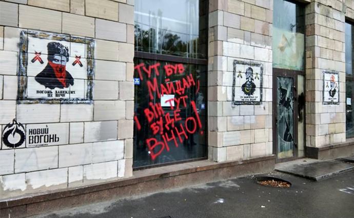 Автор графіті «Ікон Революції» назвав «акцією вандалізму» відновлення малюнків