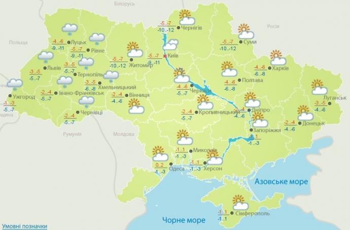 Погода 5 лютого