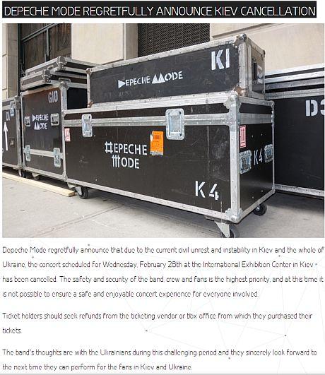 Depeche Mode отменил концерт в Киеве, боясь за безопасность