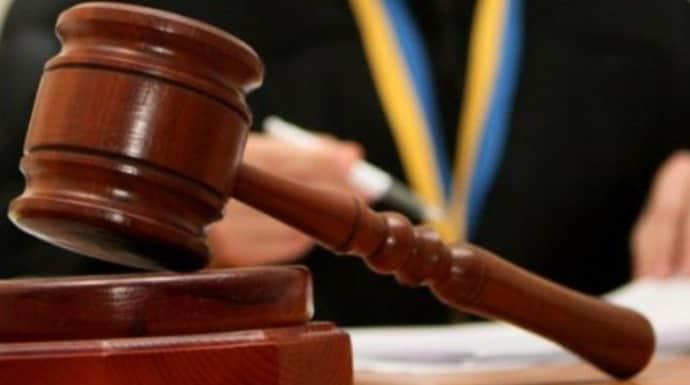 Судья получил 7 лет тюрьмы за взятку в $2500 | Украинская правда