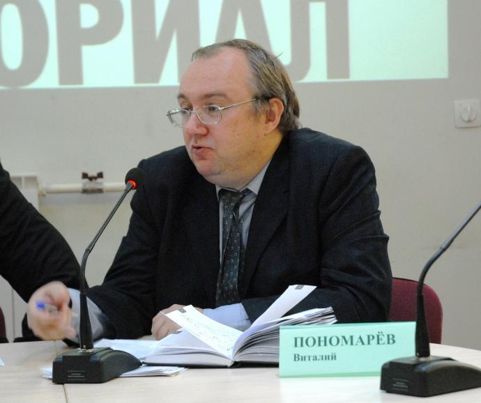 Віталій Пономарьов, російський правозахисник, директор Центральноазійських програм правозахисного центру