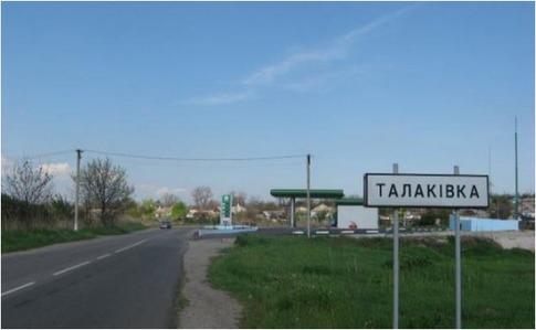 Бойовики з артилерії обстріляли селище під Маріуполем