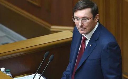 Луценко розповів, коли Порошенко розгляне його заяву про відставку