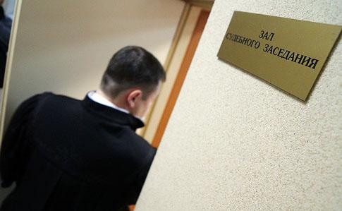16820cb wr 720.sh 18 - Бывший чиновник РФ наложил на себя руки в зале суда – росЗМІ