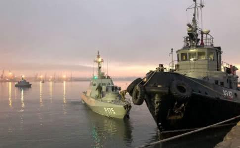 Суд арестовал до 25 января украинских моряков