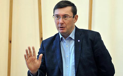 Луценко анонсував гучні судові процеси щодо розстрілів на Майдані
