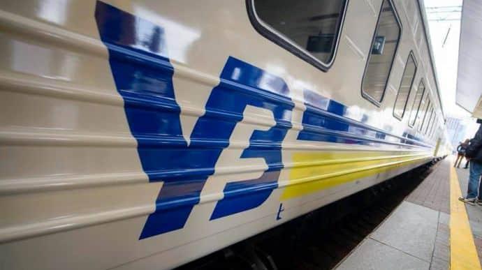 Через карантин потяги не зупинятимуться в Луцьку та Тернополі ...