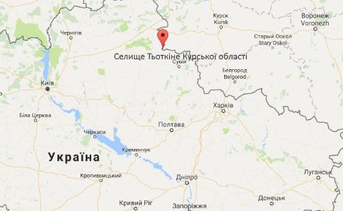 ВГПСУ прокомментировали бой в Российской Федерации уграницы с Украинским государством
